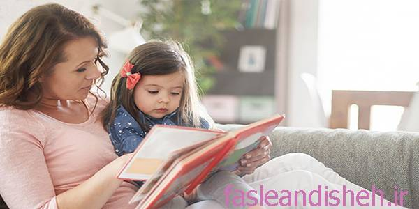 پرورش یک کودک باهوش